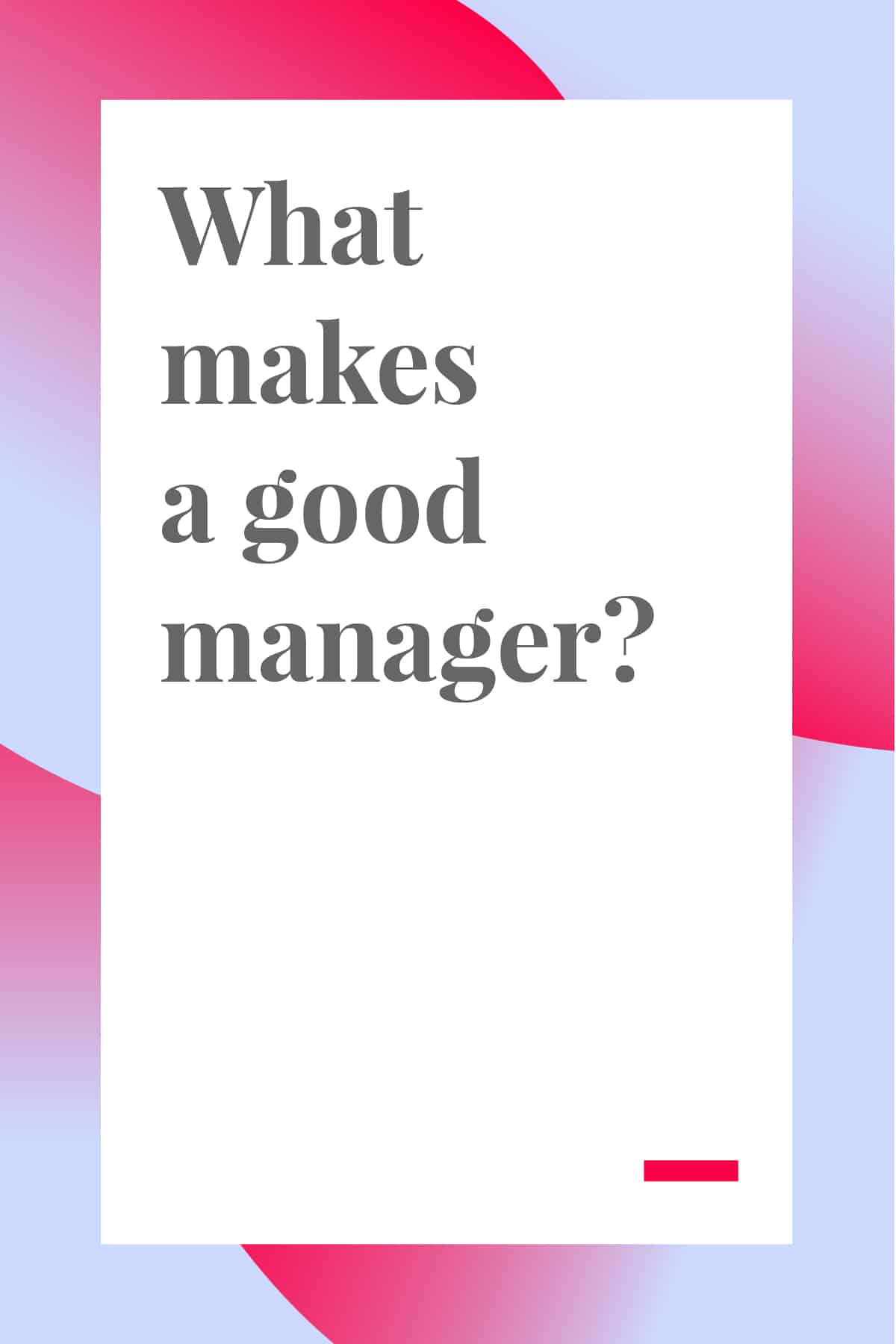 Wondering what it takes to be a good manager? These tips and tricks will help you stand out and lead a team to get results. #leadership #teammangement